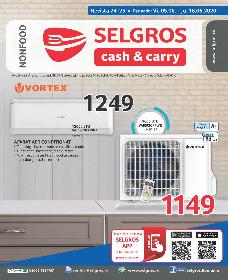 Selgros - Oferte nonfood   05 Iunie - 16 Iulie