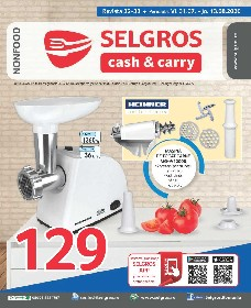 Selgros - Oferta non food | 31 Iulie - 13 August